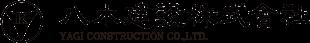 八木建設株式会社