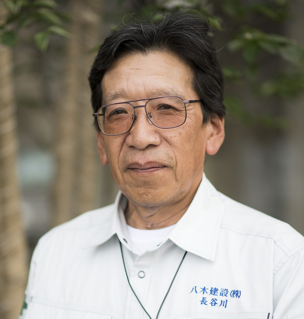長谷川 雄