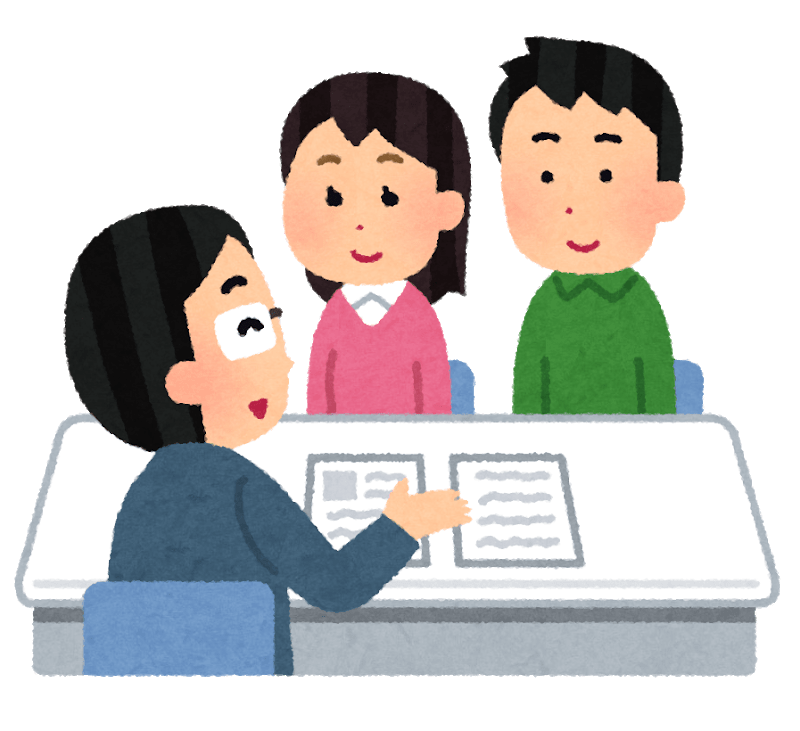 【要予約】間取り作成・概算見積・FP相談会