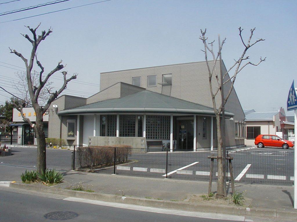 内田ハートクリニック