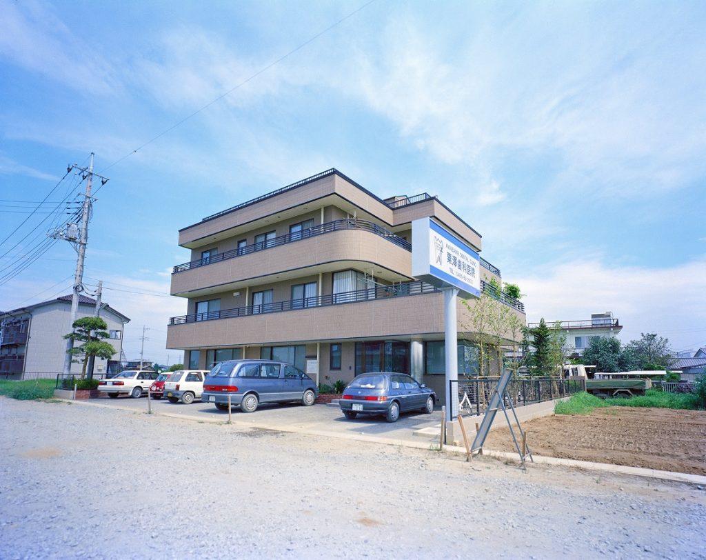 粟澤歯科医院